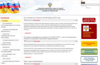 Реестр медицинских книжек в Москве Зюзино